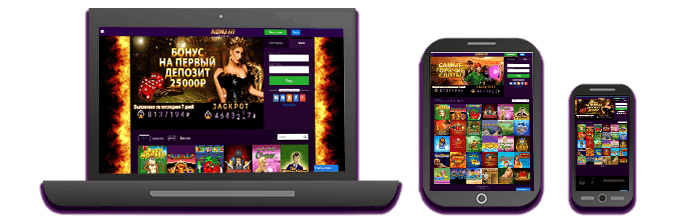 Азино777 мобайл - мобильная версия официального сайта.